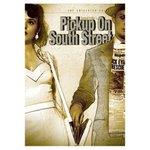 Pickup_on_south_st